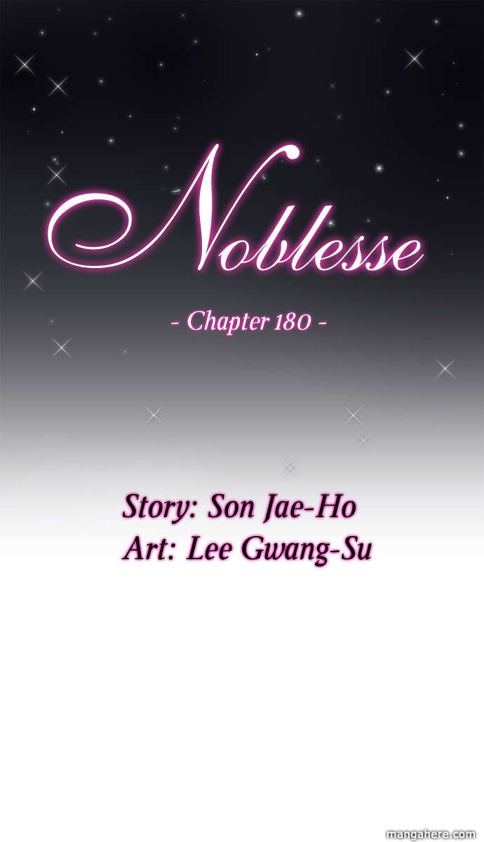 Noblesse 180 Page 1