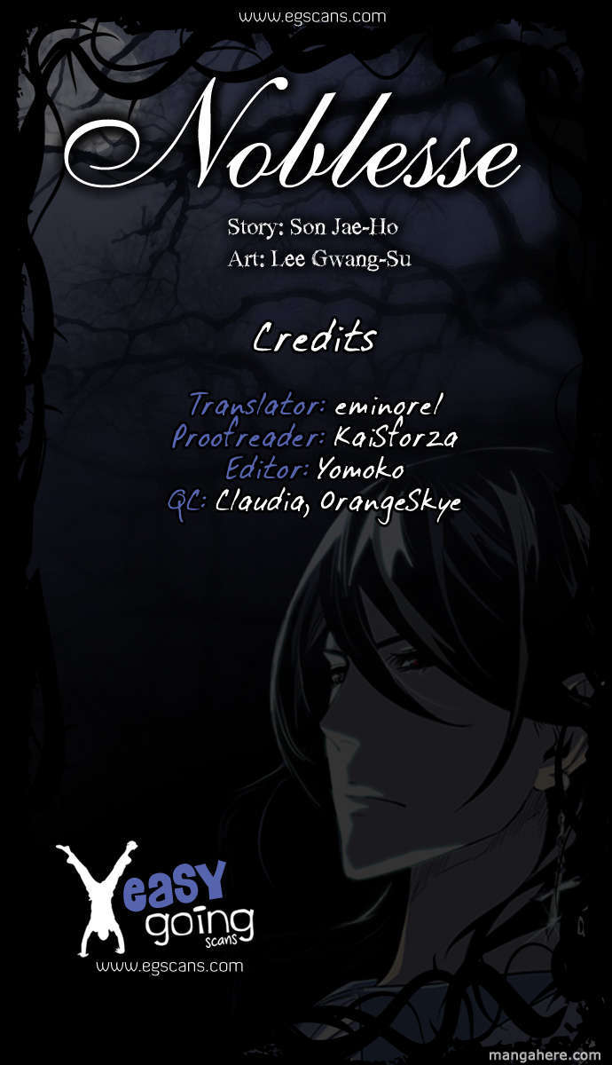 Noblesse 181 Page 1