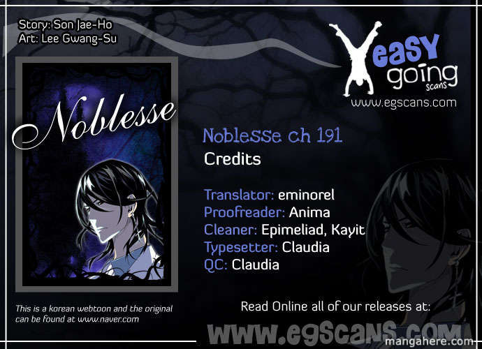Noblesse 191 Page 1