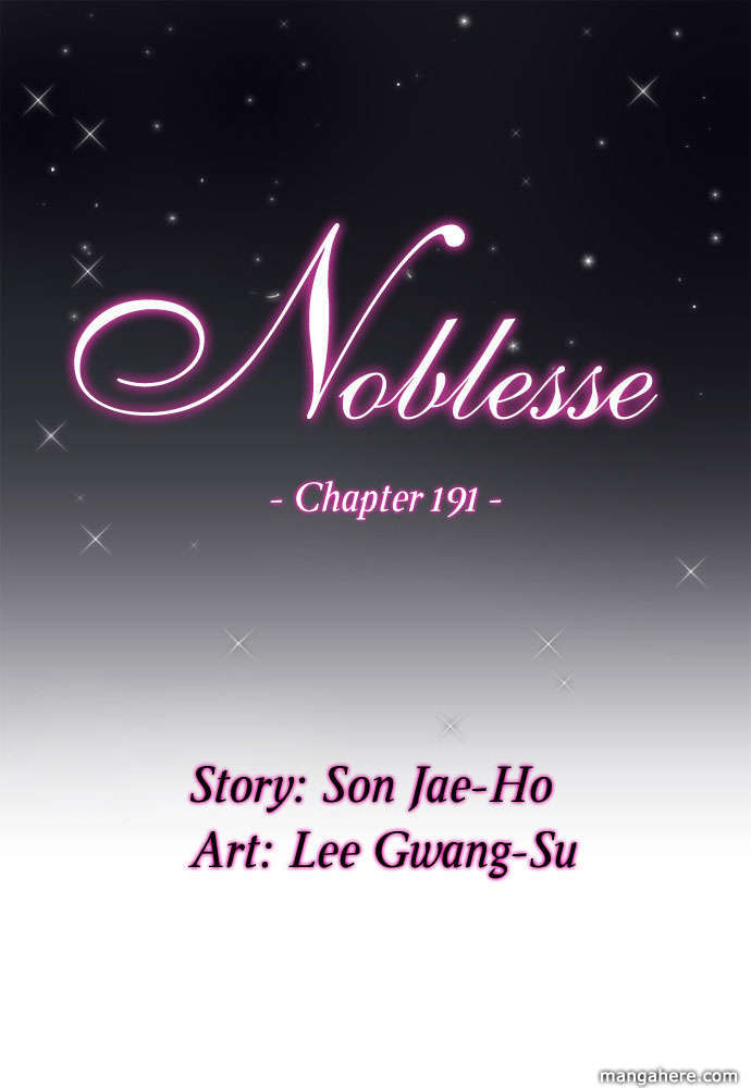 Noblesse 191 Page 2