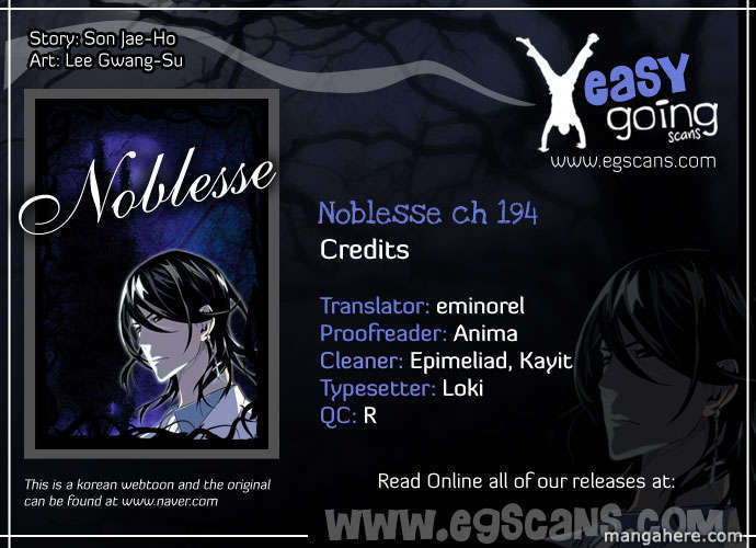 Noblesse 195 Page 1