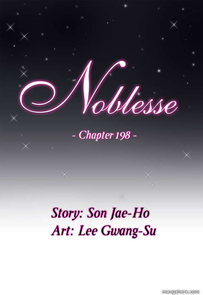 Noblesse 198 Page 2