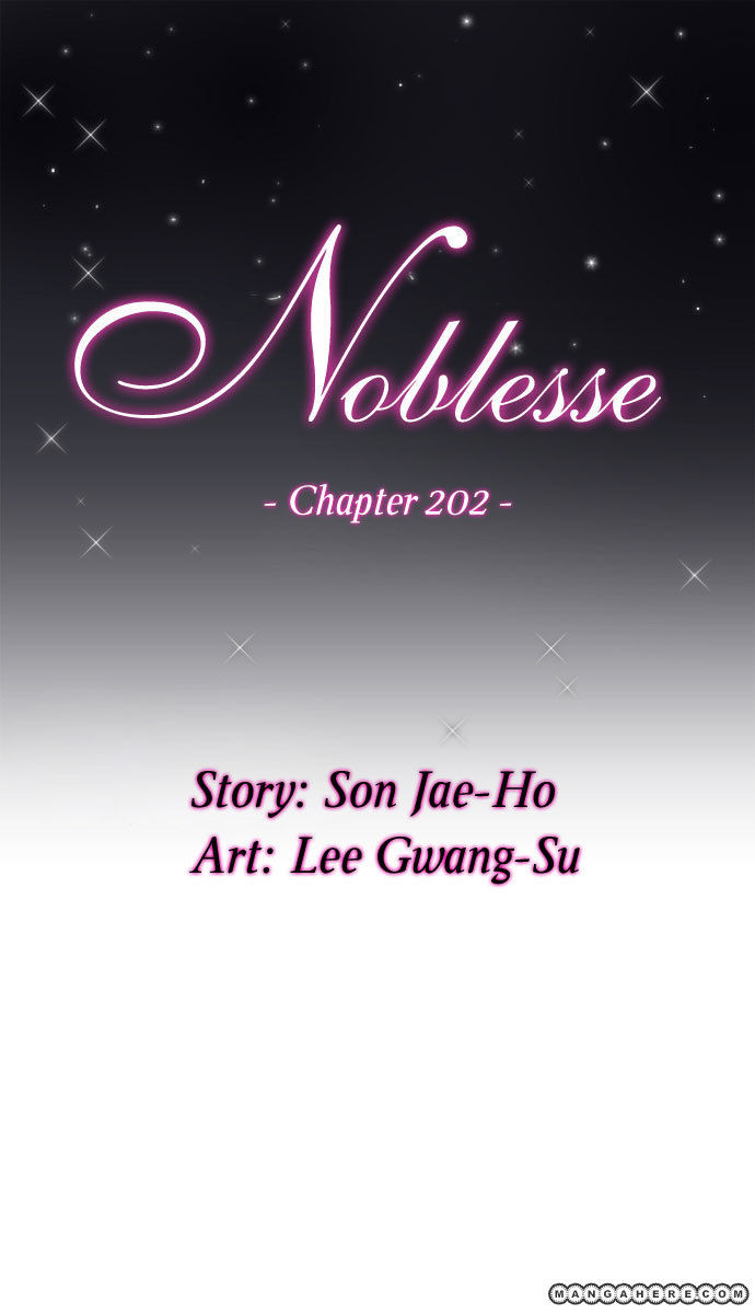 Noblesse 202 Page 2