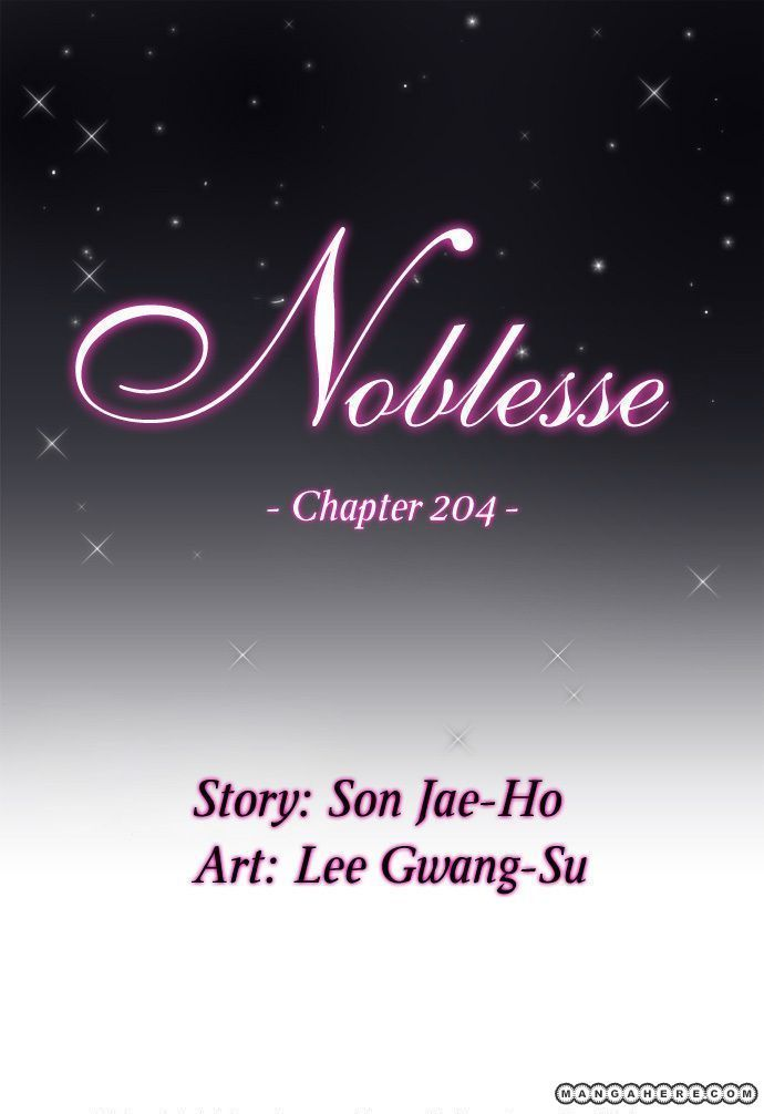 Noblesse 204 Page 2