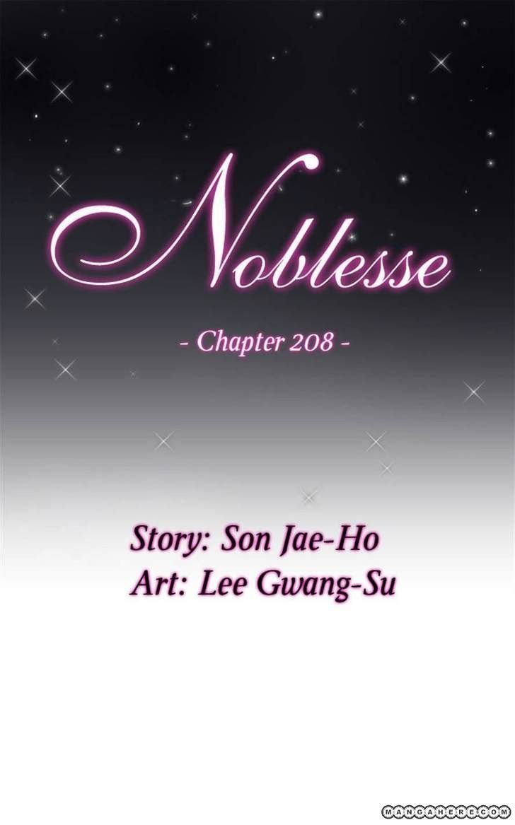 Noblesse 208 Page 1