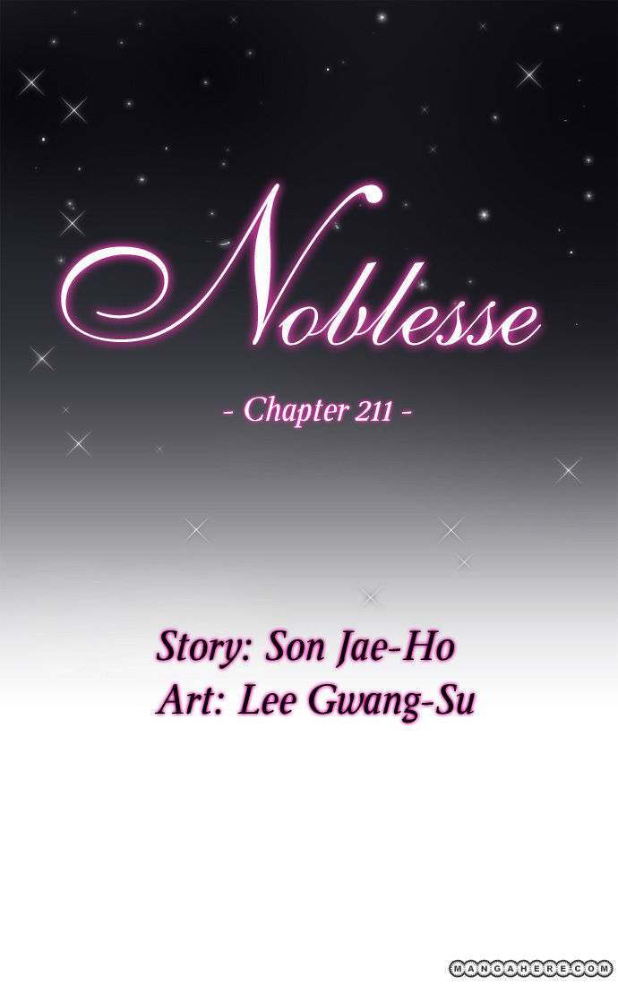 Noblesse 211 Page 2