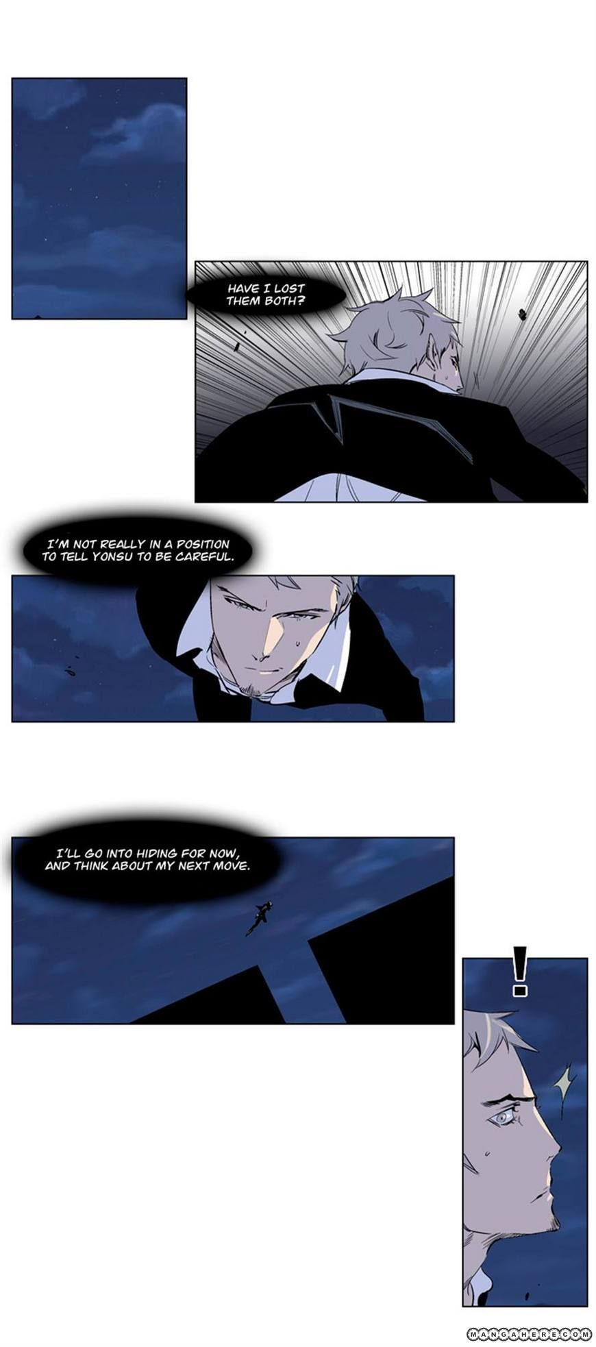 Noblesse 223 Page 2