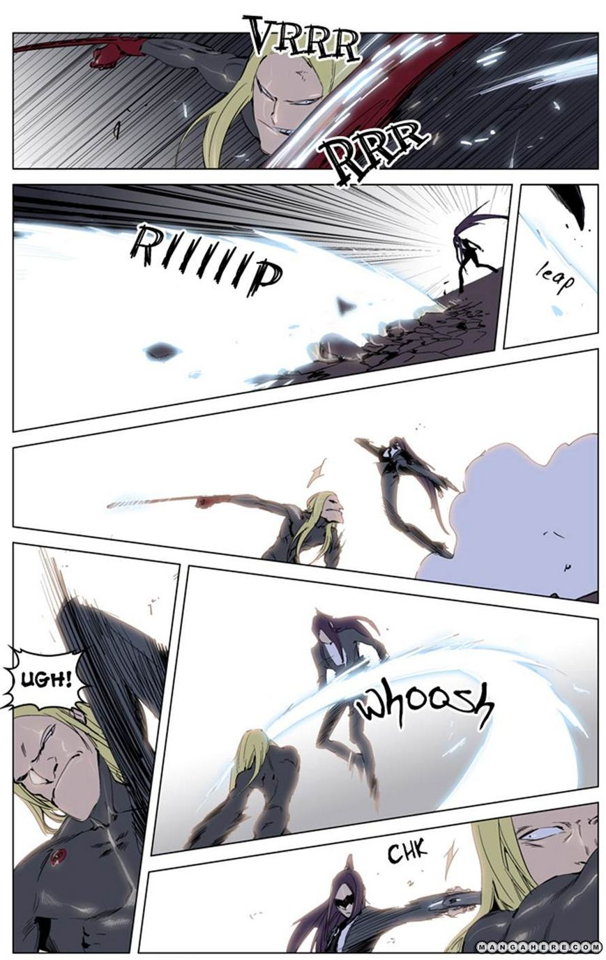 Noblesse 228 Page 2