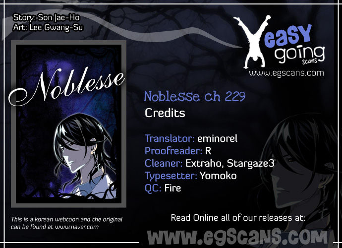 Noblesse 229 Page 1