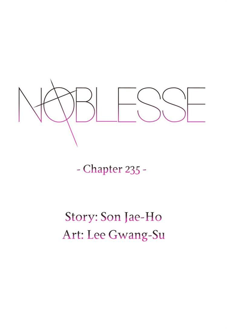 Noblesse 235 Page 1