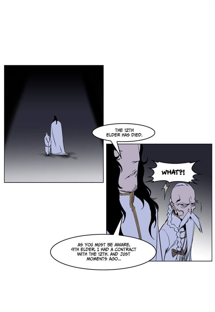 Noblesse 235 Page 2