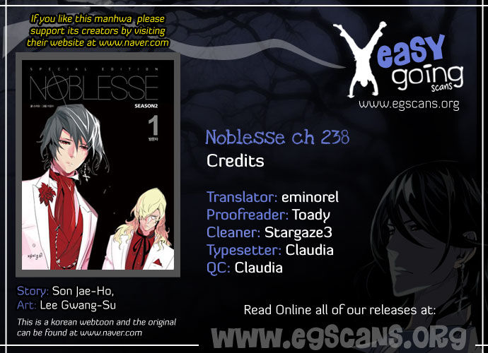 Noblesse 238 Page 1