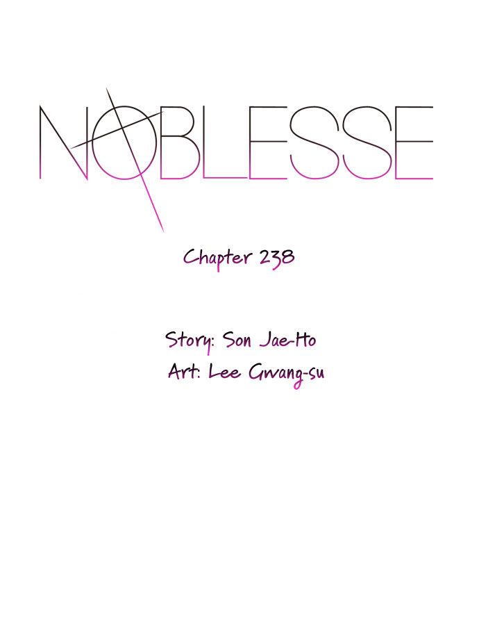 Noblesse 238 Page 2
