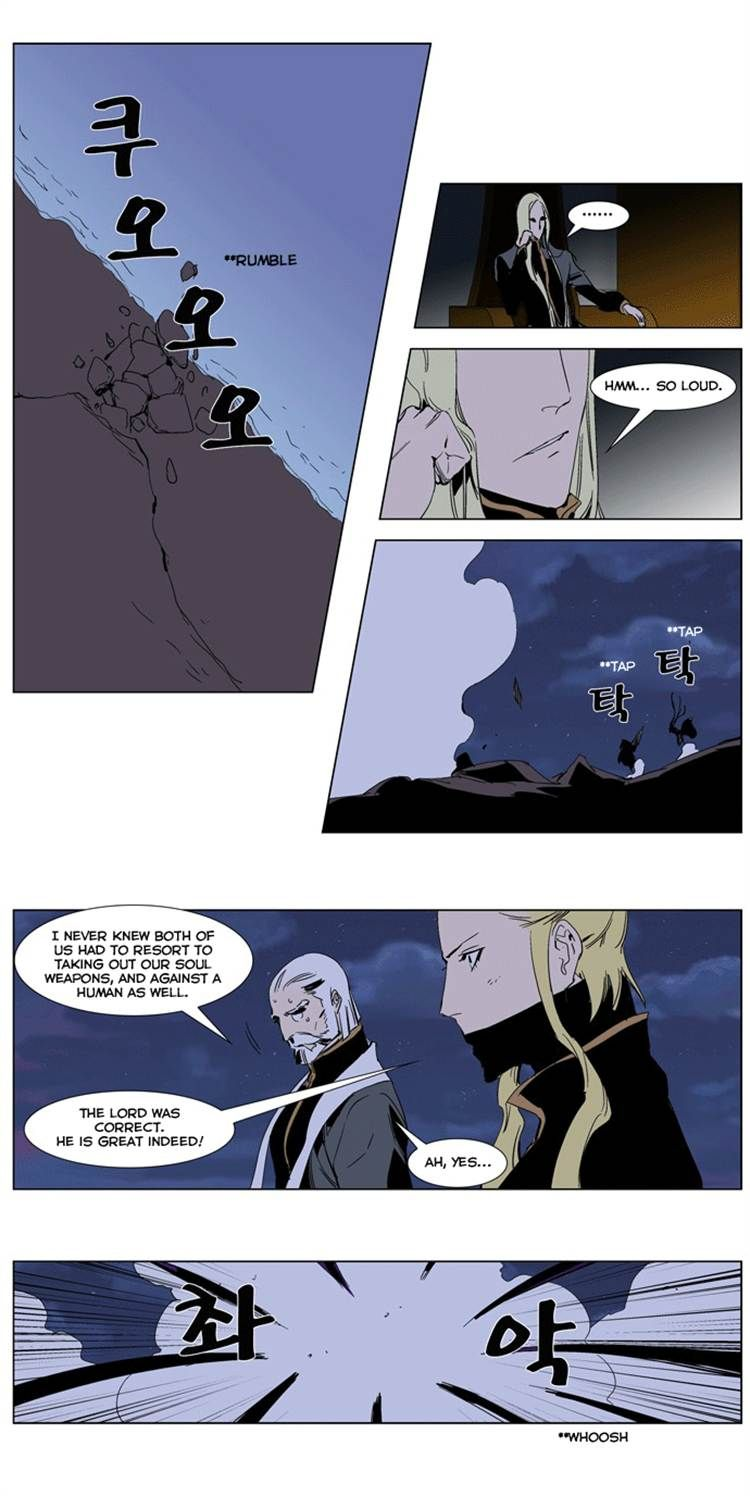 Noblesse 243 Page 2