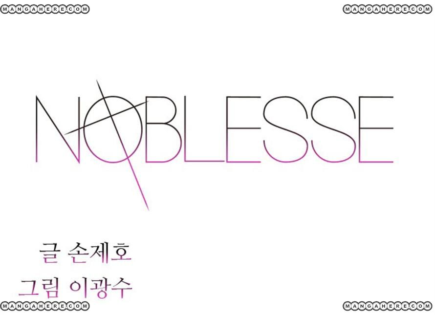Noblesse 245 Page 2