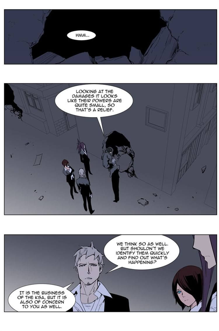 Noblesse 247 Page 1