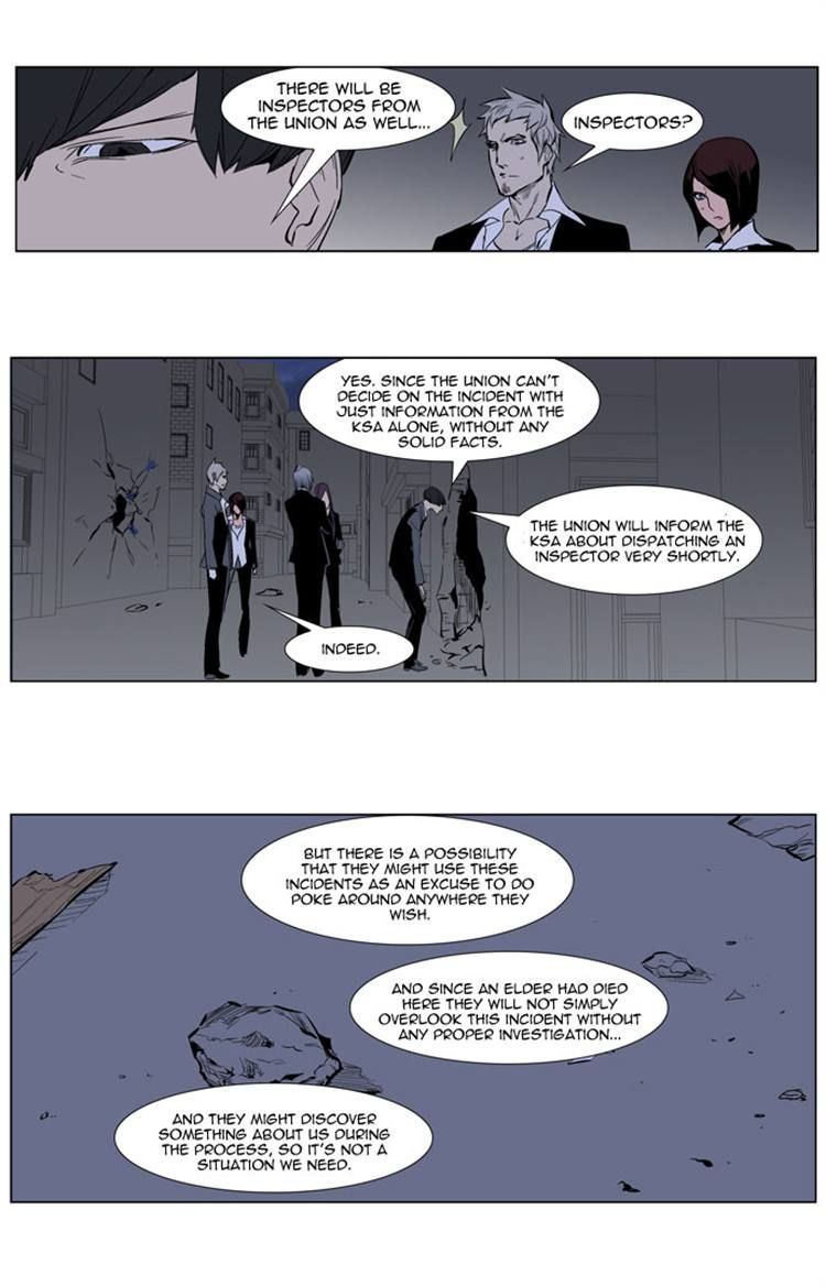 Noblesse 247 Page 2