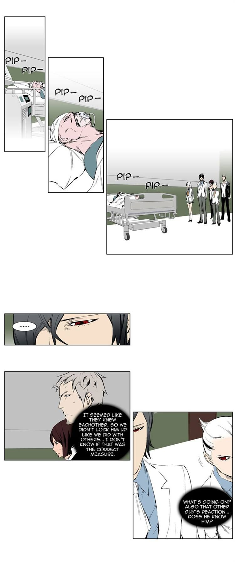 Noblesse 248 Page 1