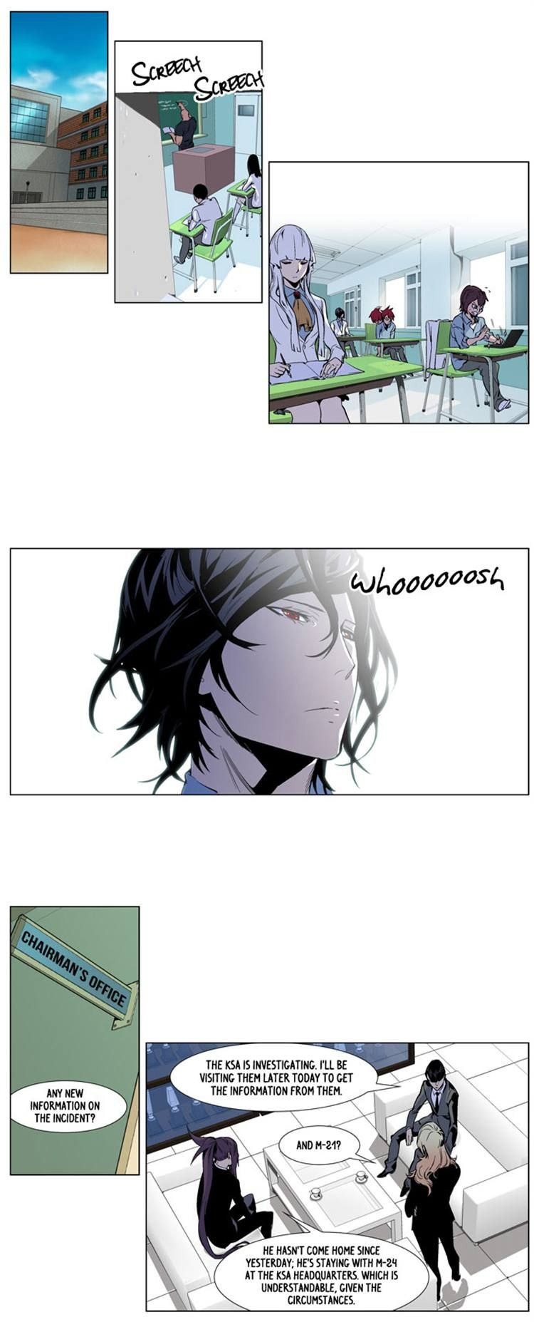 Noblesse 249 Page 2