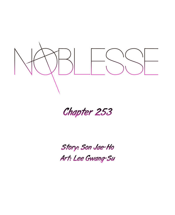 Noblesse 253 Page 2