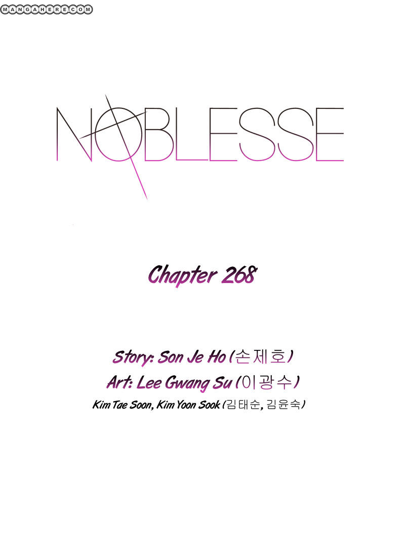 Noblesse 268 Page 2