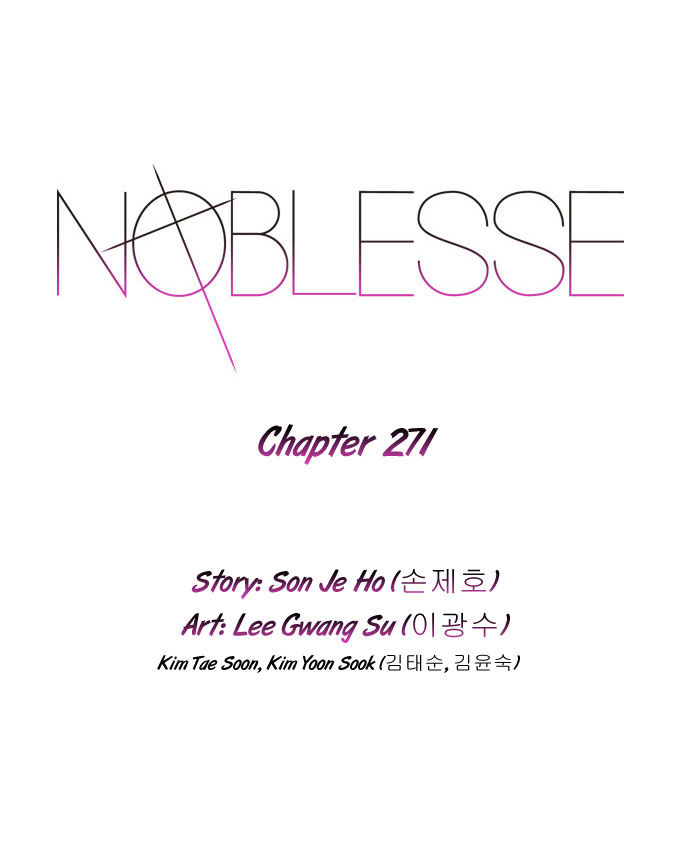 Noblesse 271 Page 1