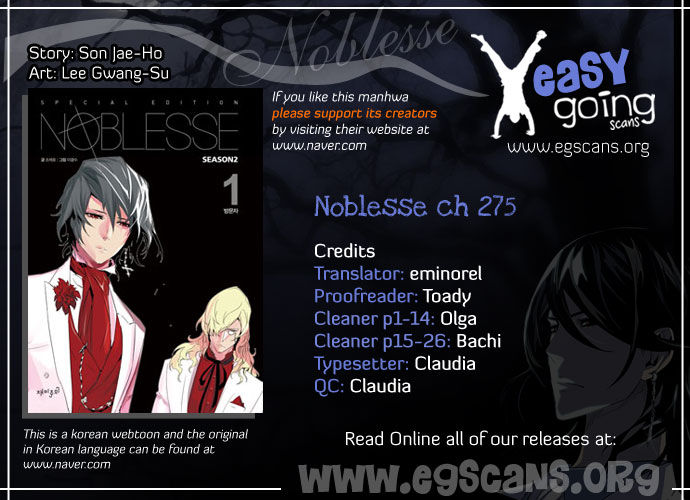Noblesse 275 Page 1