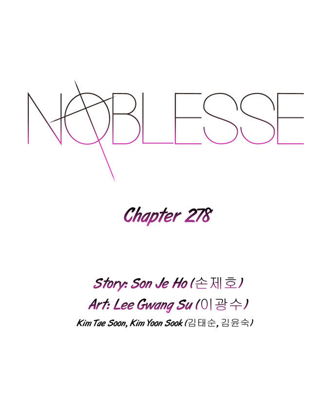 Noblesse 278 Page 1