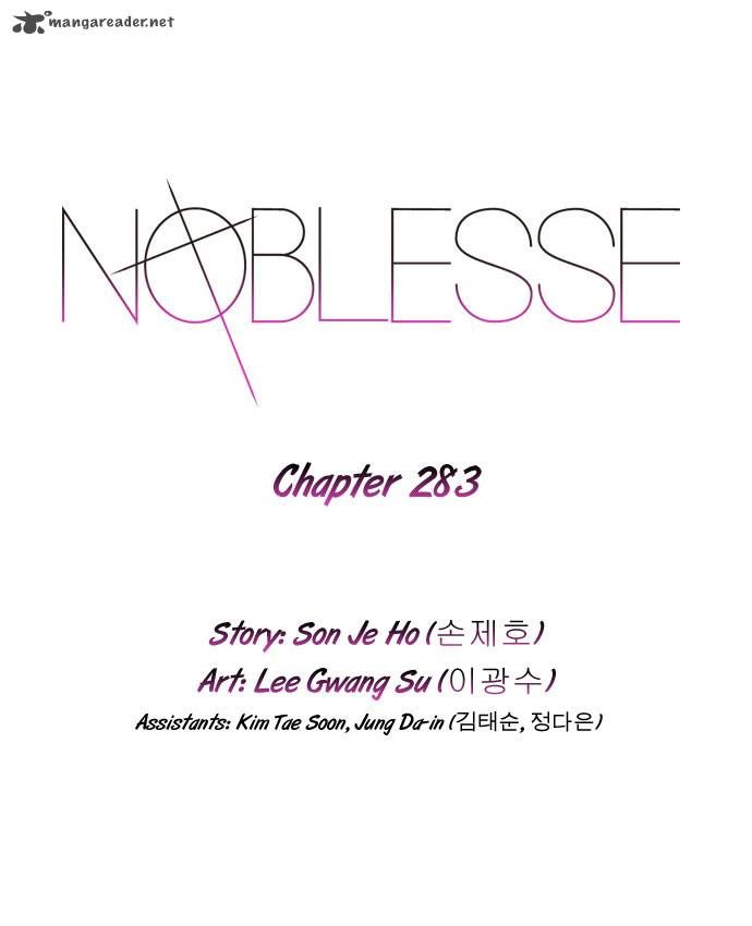 Noblesse 283 Page 1