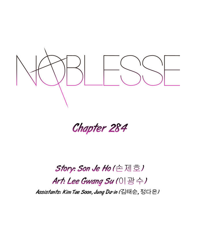 Noblesse 284 Page 1