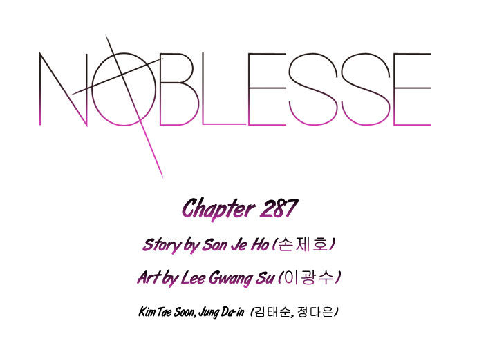 Noblesse 287 Page 2