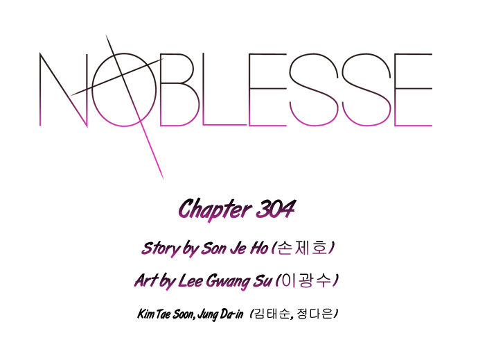 Noblesse 304 Page 2