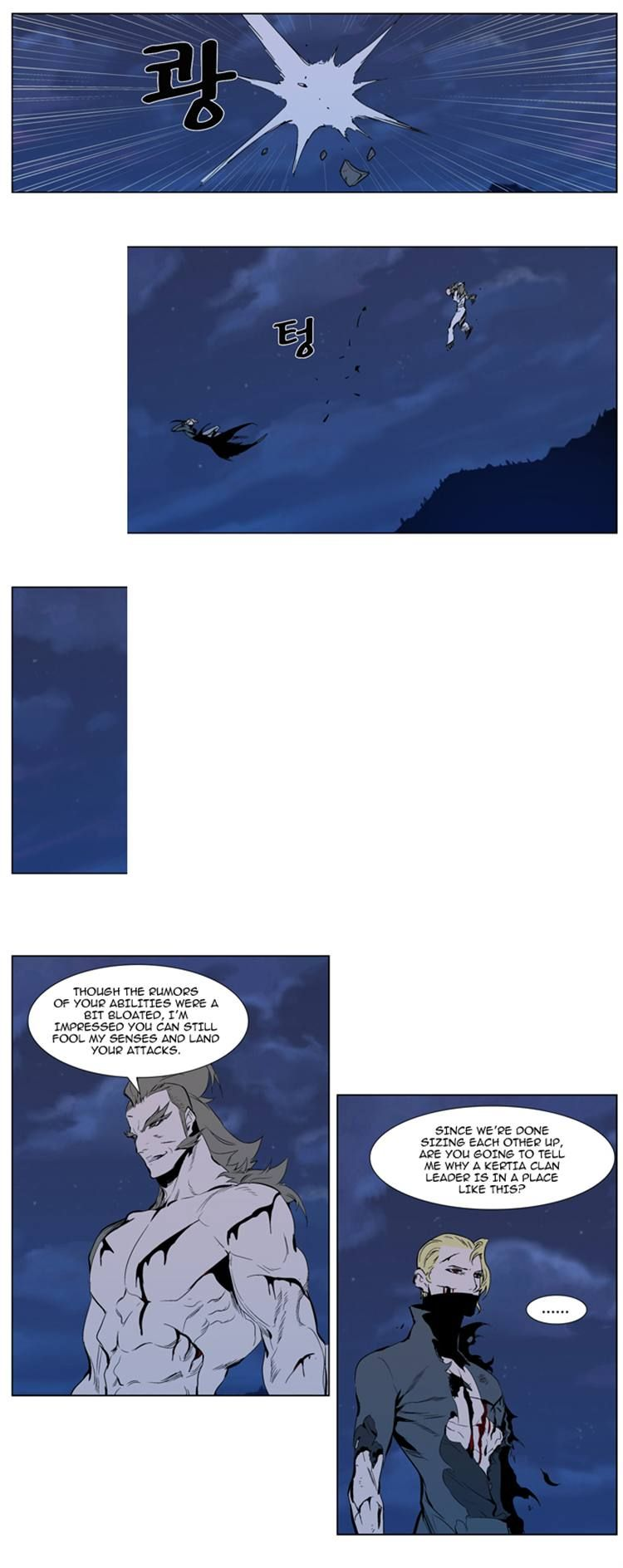 Noblesse 310 Page 2