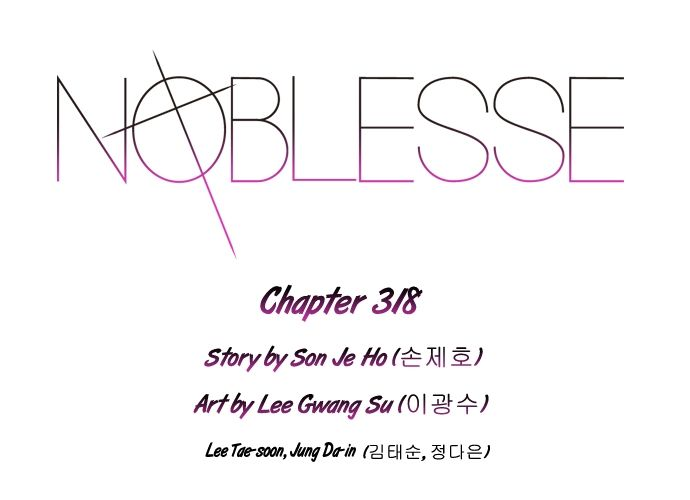 Noblesse 318 Page 2