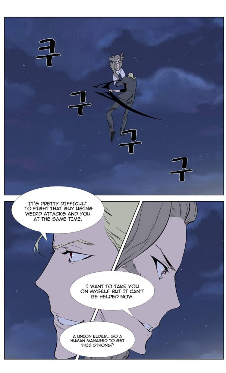 Noblesse 320 Page 2