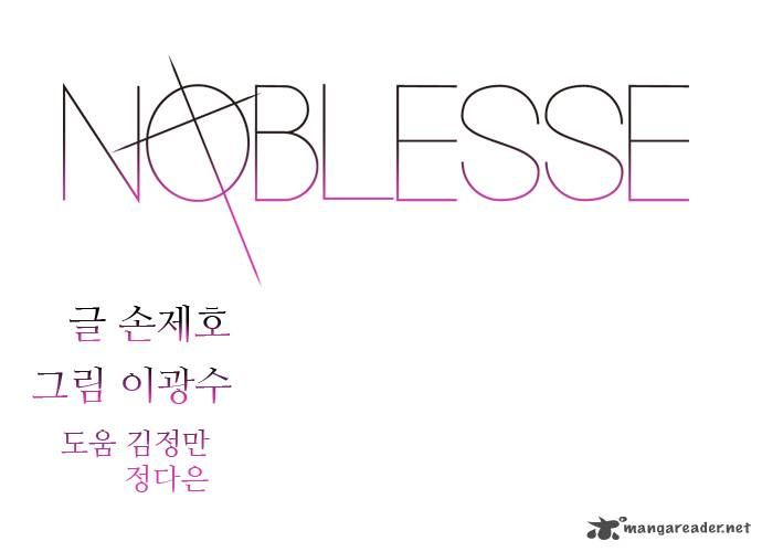 Noblesse 326 Page 1