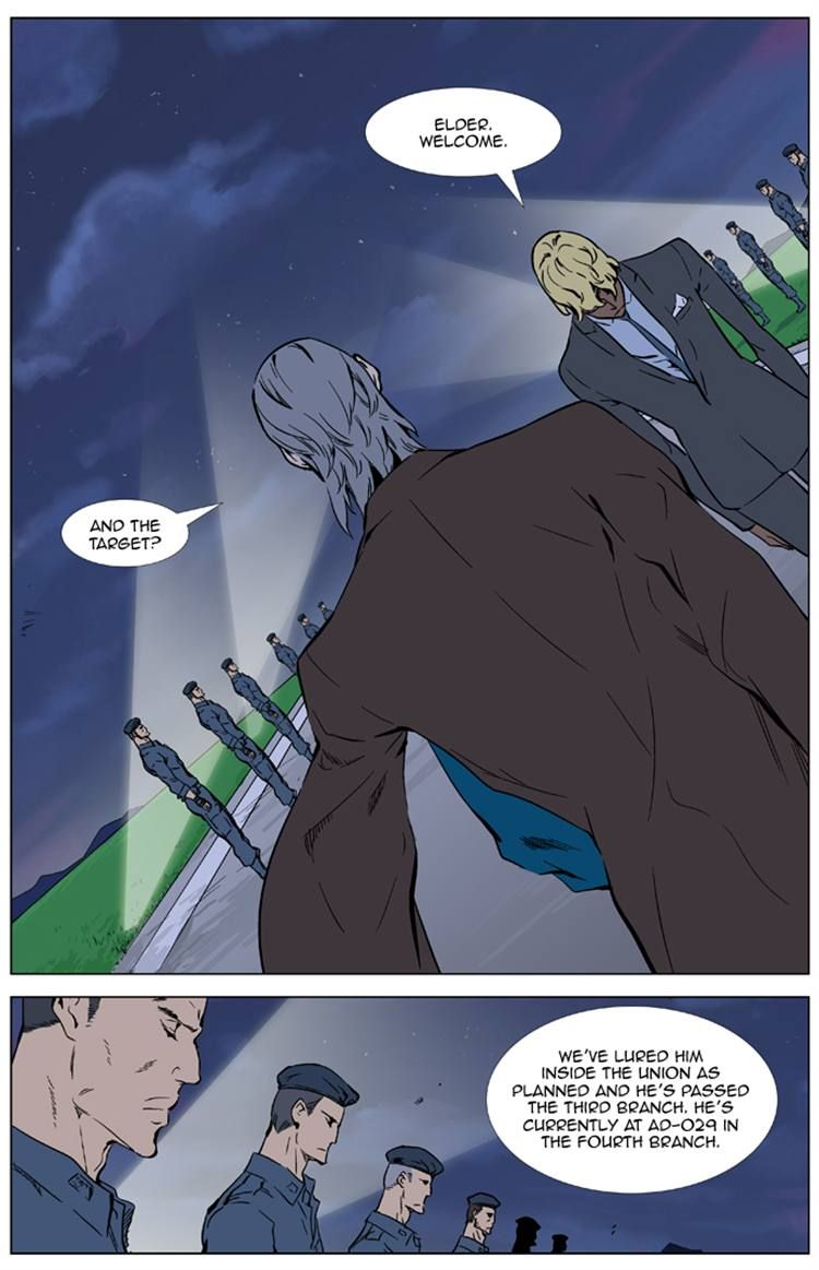 Noblesse 327 Page 2