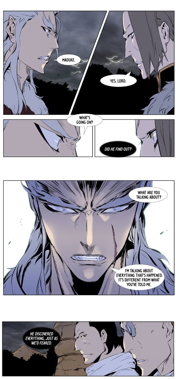 Noblesse 331 Page 2