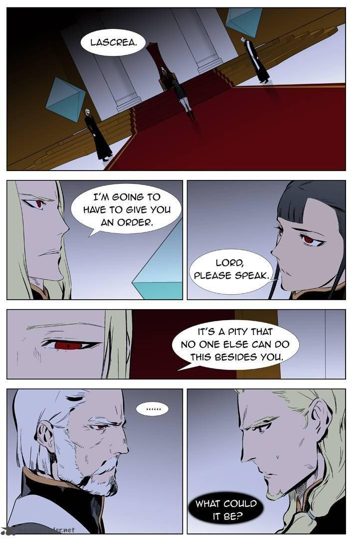 Noblesse 332 Page 2