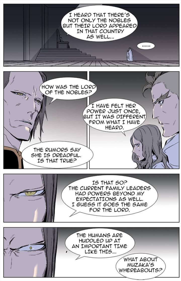 Noblesse 338 Page 2
