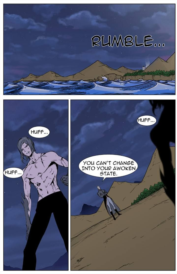 Noblesse 339 Page 2