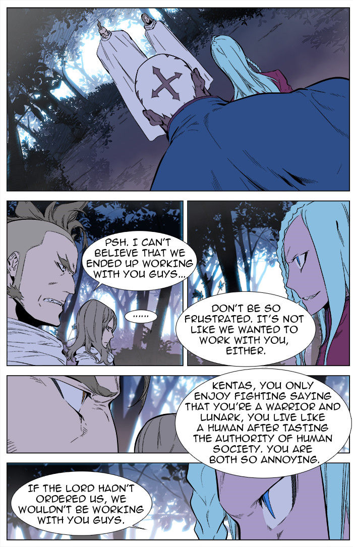 Noblesse 340 Page 2