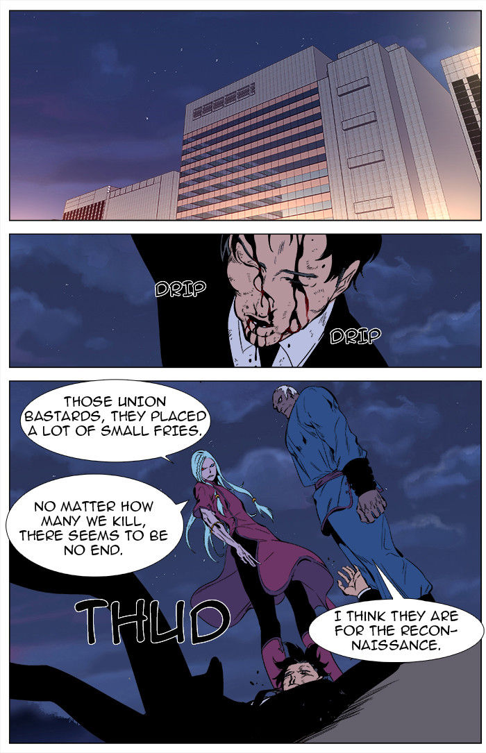 Noblesse 343 Page 2