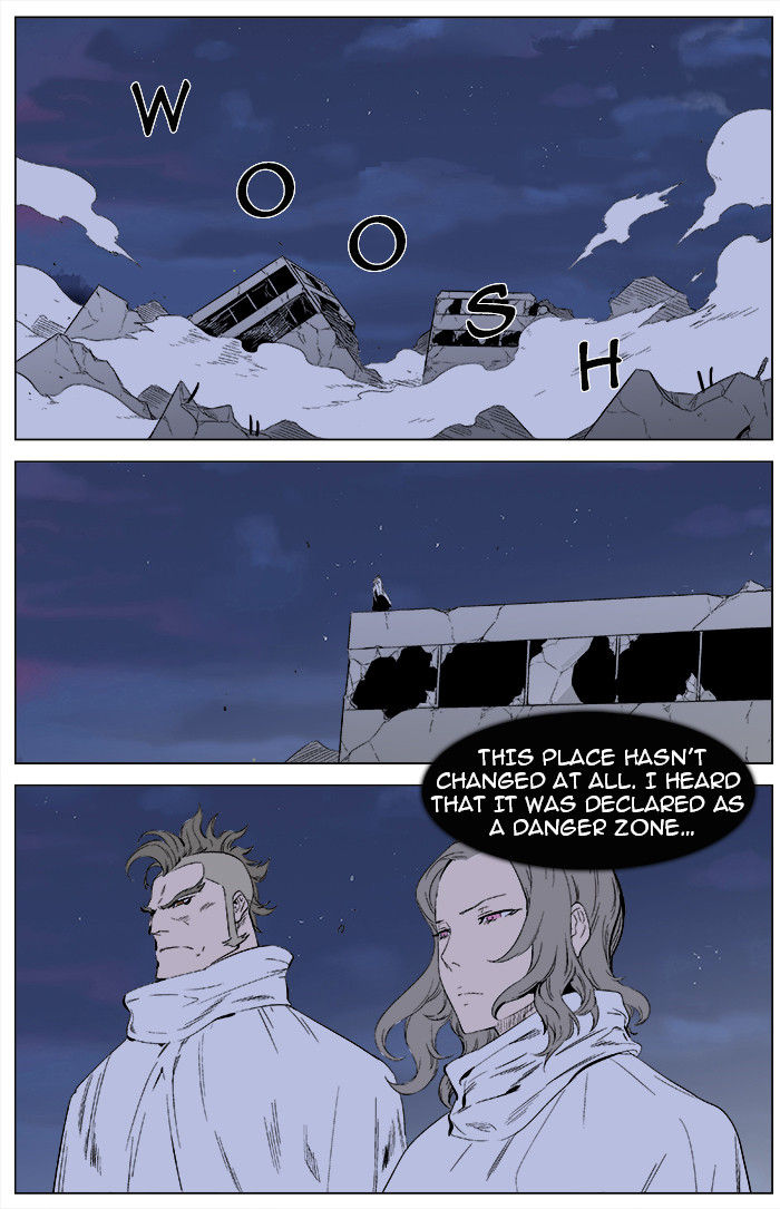 Noblesse 344 Page 2