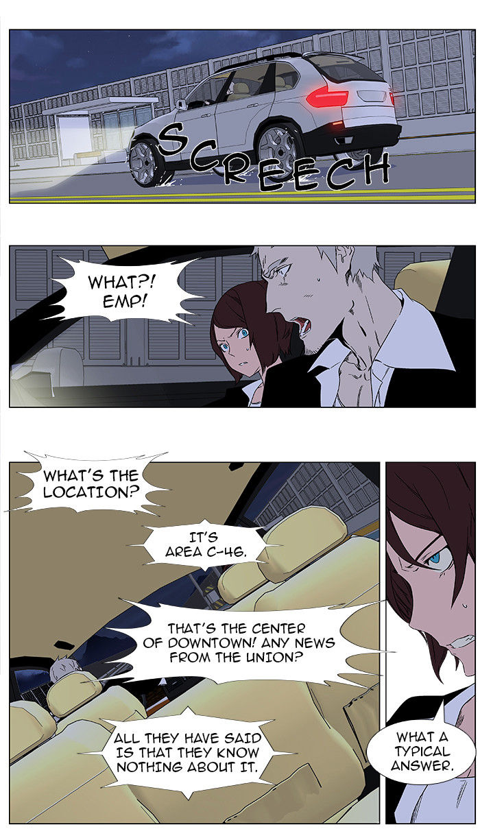 Noblesse 347 Page 2