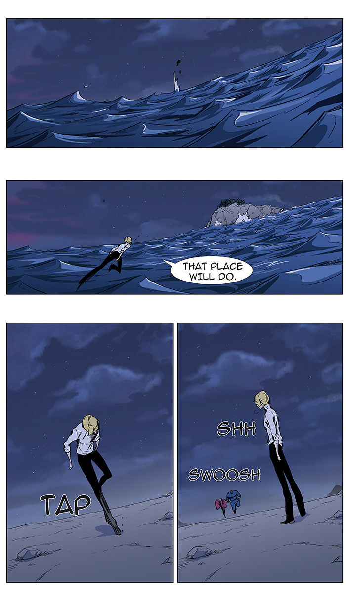 Noblesse 348 Page 2