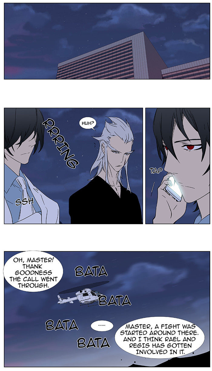 Noblesse 349 Page 2