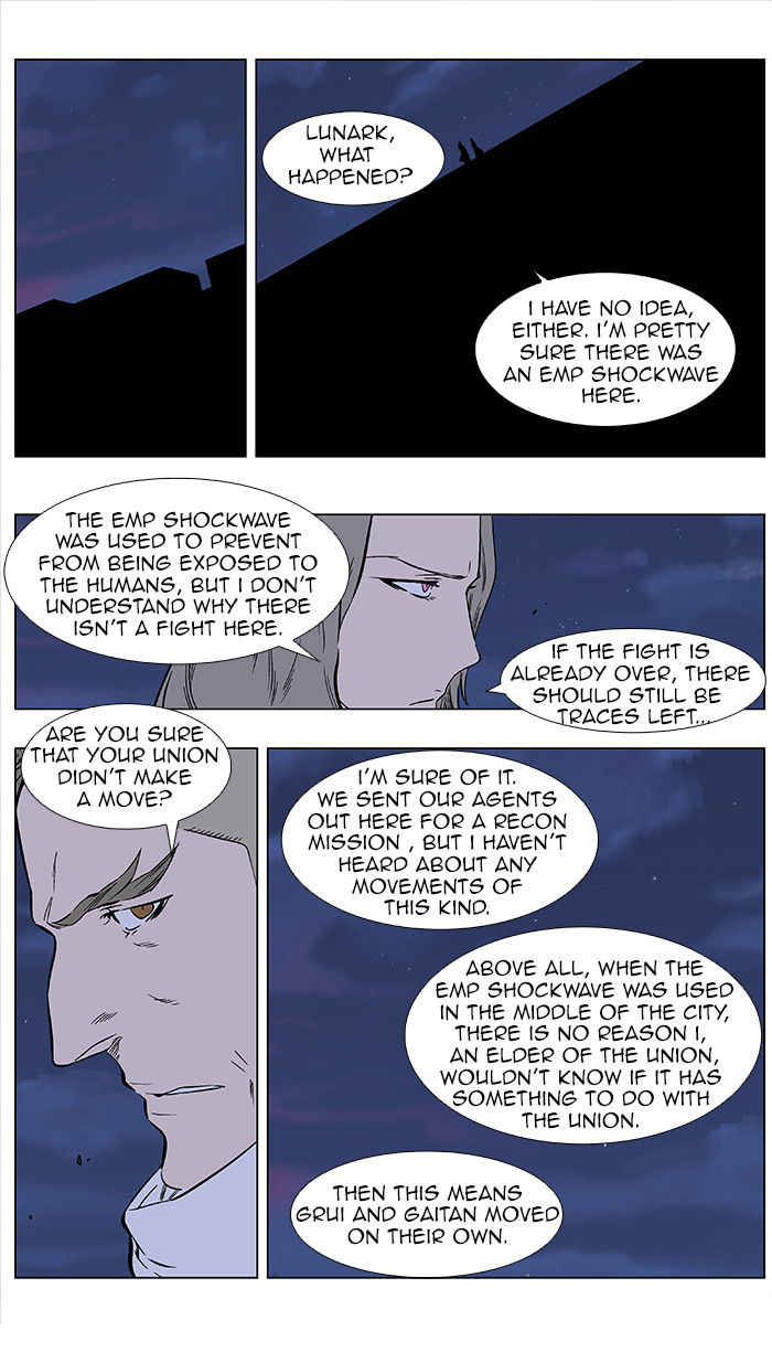 Noblesse 350 Page 2