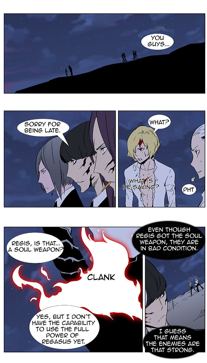 Noblesse 351 Page 2