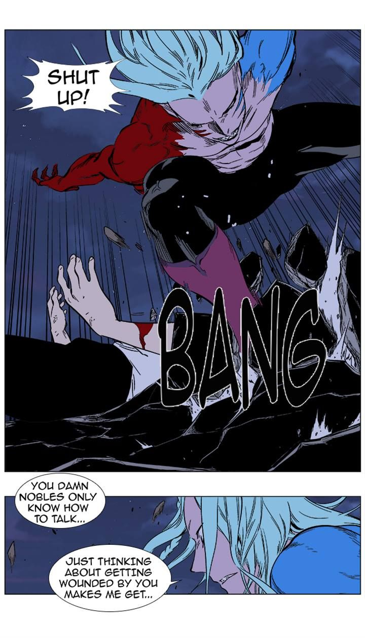 Noblesse 354 Page 2
